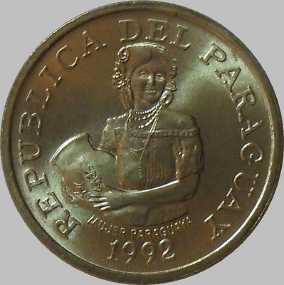 5 гуарани 1992 Парагвай. ФАО.