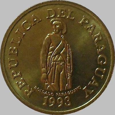 1 гуарани 1993 Парагвай. ФАО.