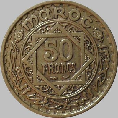 50 франков 1952 Марокко.
