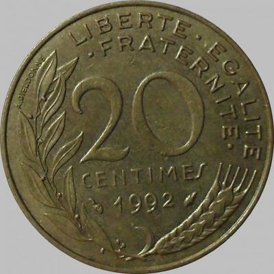 20 сантимов 1992 Франция.