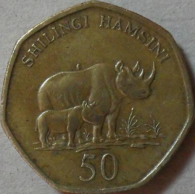 50 шиллингов 1996 Танзания. Носороги.