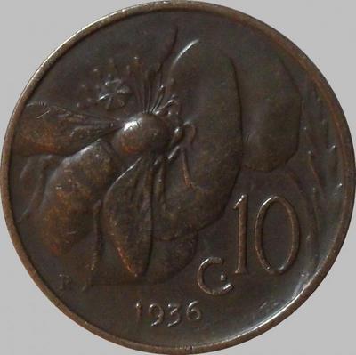10 чентезимо 1936 Италия.