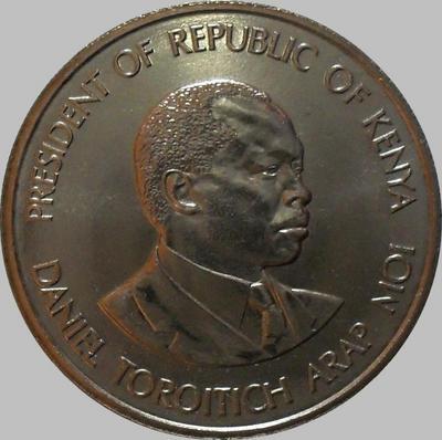 1 шиллинг 1989 Кения.  VF