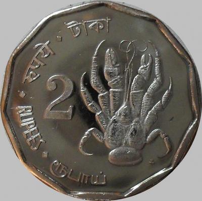 2 рупии 2011 Андаманские и Никобарские острова. Кокосовый краб.