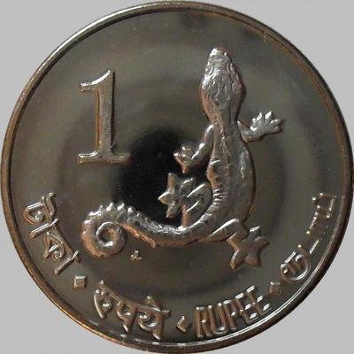 1 рупия 2011 Андаманские и Никобарские острова. Ящерица.