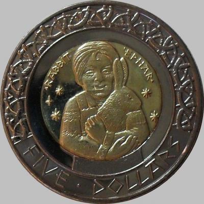 5 долларов 2012 Резервация Санта Изабель.