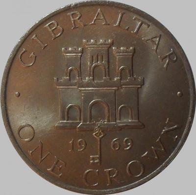 1 крона 1969 Гибралтар.