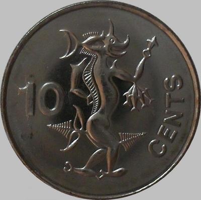 10 центов 2005 Соломоновы острова.
