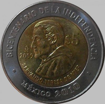5 песо 2009 Мексика. Сервандо Тереса де Миер.