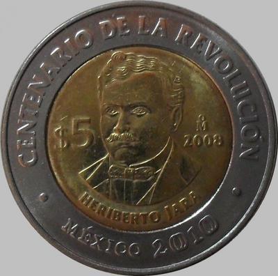 5 песо 2008 Мексика. Эриберто Хара.
