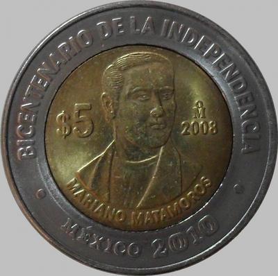 5 песо 2008 Мексика. Мариано Матаморос.