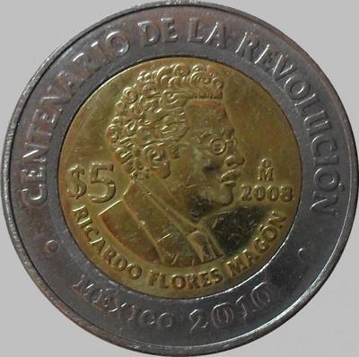 5 песо 2008 Мексика. Рикардо Флорес Магон.