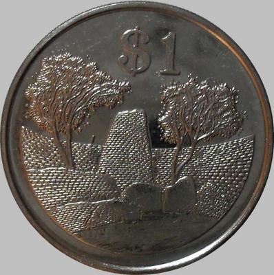 1 доллар 2002 Зимбабве. Руины Большого Зимбабве.