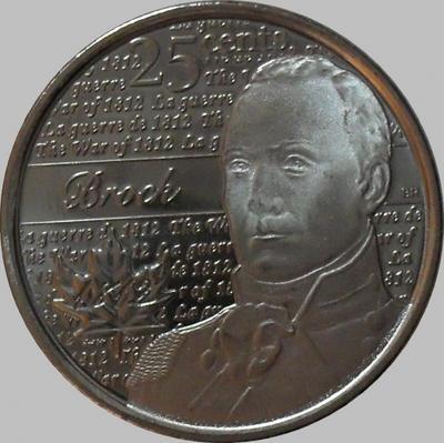 25 центов 2012 Генерал Брок.