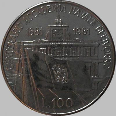 100 лир 1981 Италия. 100 лет морской академии в Ливорно.