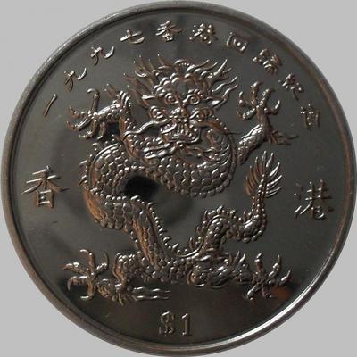 1 доллар 1997 Либерия. Возвращение Гонконга — Дракон.