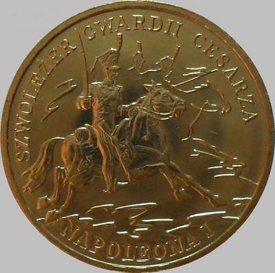 2 злотых 2010 Польша. Конник гвардии императора Наполеона-1.