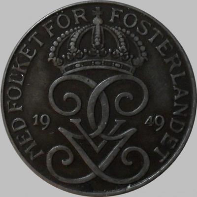 5 эре 1949 Швеция.