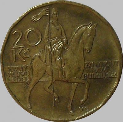 20 крон 2004 Чехия. Святой Вацлав.