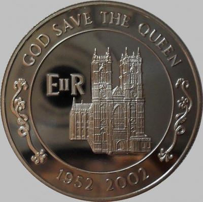 50 пенсов 2002 остров Вознесения. 50-летие правления Елизаветы II.