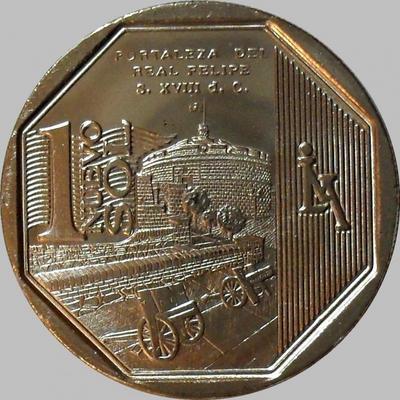 1 соль 2012 Перу.  Крепость короля Филиппа.