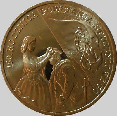 2 злотых 2013 Польша. 150 лет январскому восстанию.