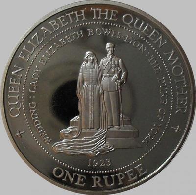 1 рупия 1995 Сейшельские острова.  Свадьба Елизаветы и герцога Йоркского.
