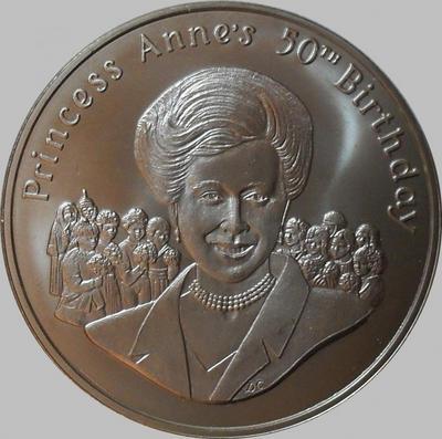 50 пенсов 2000 Тристан да Кунья. 50-летие принцессы Анны.