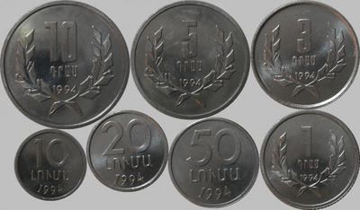 Набор из 7 монет 1994 Армения.
