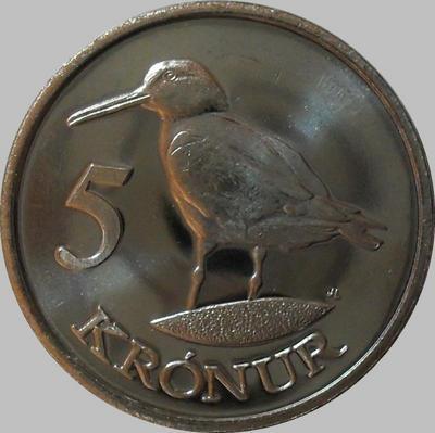 5 крон 2011 Фарерские острова.