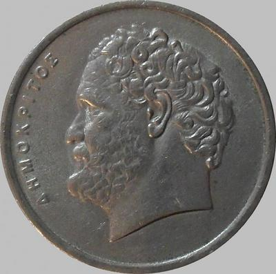 10 драхм 1986 Греция. Демокрит.