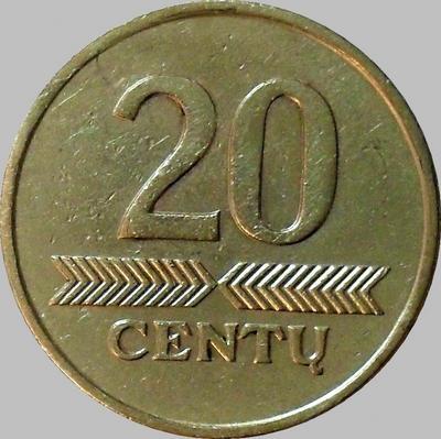 20 центов 1997 Литва. (в наличии 2007 год)