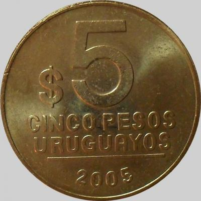 5 песо 2005 Уругвай.