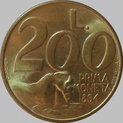 200 лир 1991 Сан-Марино.