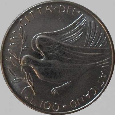 100 лир 1977/XV Ватикан.