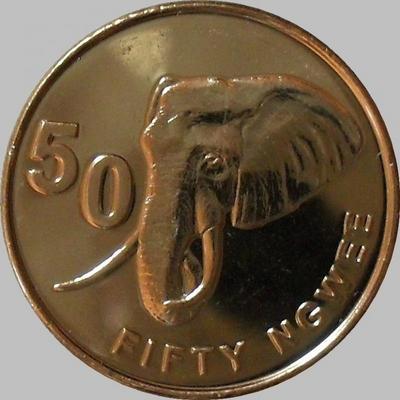 50 нгве 2012 Замбия. Слон.