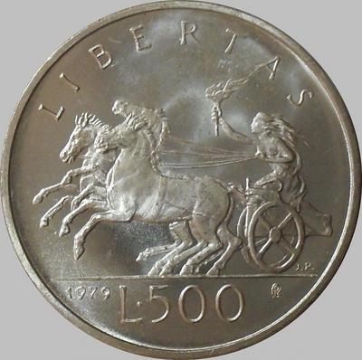 500 лир 1979 Сан-Марино. Колесница.