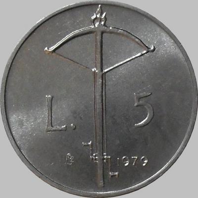 5 лир 1979 Сан-Марино. Арбалет.