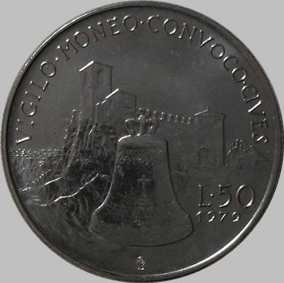 50 лир 1979 Сан-Марино. Институциональные органы государства.
