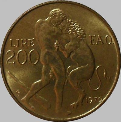 200 лир 1979 Сан-Марино. ФАО.