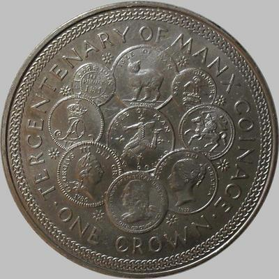 1 крона 1979 остров Мэн. 300-летие денежного обращения на Острове Мэн.
