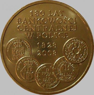 2 злотых 2009 Польша. 180 лет центральному банку Польши.