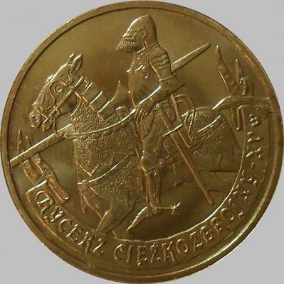 2 злотых 2007 Польша. Тяжеловооружённый рыцарь. XV век.