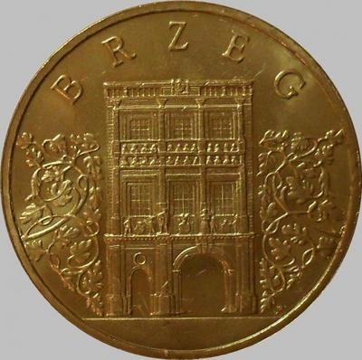 2 злотых 2007 Польша. Бжег.