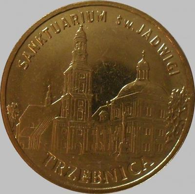2 злотых 2009 Польша. Тшебница, Святилище святой Ядвиги.