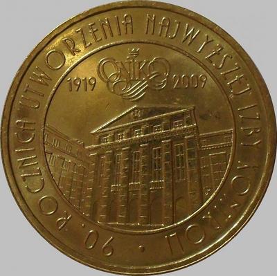 2 злотых 2009 Польша. 90 лет Высшей контрольной палате.