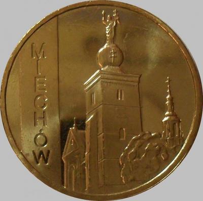 2 злотых 2010 Польша. Мехув.