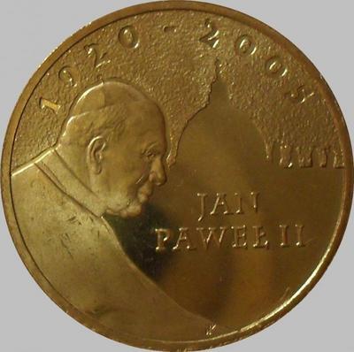 2 злотых 2005 Польша. Иоанн Павел II.