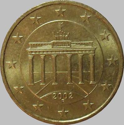 10 евроцентов 2002 F Германия. Бранденбургские ворота. XF