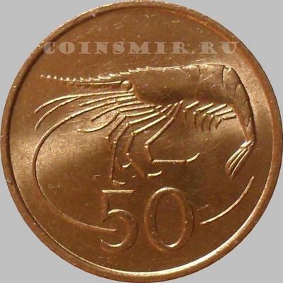 50 эйре 1981 Исландия. Креветка.